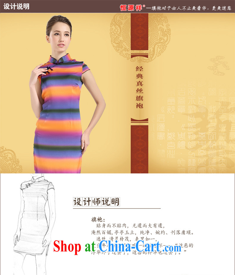 Leave a compensable 10 Li Hengyuan Cheung 2015 summer new, improved Chinese qipao stylish Silk Cheongsam Ethnic Wind antique dresses Rainbow orange XXL pictures, price, brand platters! Elections are good character, the national distribution, so why buy now enjoy more preferential! Health