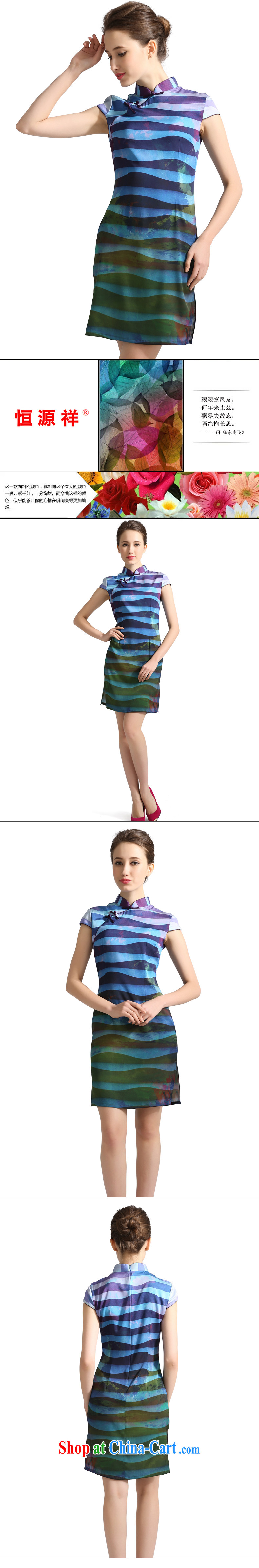 Summer, the Hang Seng Yuen Cheung-2015 spring and summer, stamp duty is silk dresses, silk The Silk Cheongsam Jurchen silk skirt Poland blue XXL pictures, price, brand platters! Elections are good character, the national distribution, so why buy now enjoy more preferential! Health