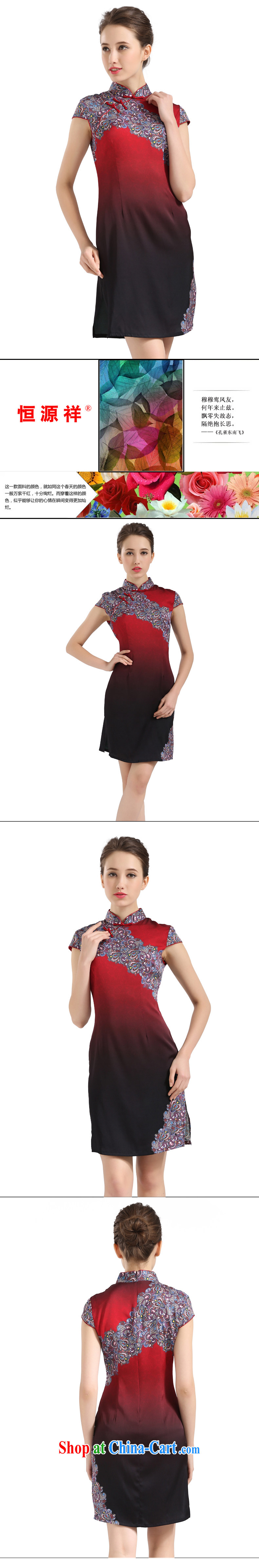 The 618 largest urges -- Hang Seng Yuen Cheung-genuine 2015 summer new heavy Silk Cheongsam upscale sauna silk fashion dress retro improved Choi Wan toner XXL pictures, price, brand platters! Elections are good character, the national distribution, so why buy now enjoy more preferential! Health