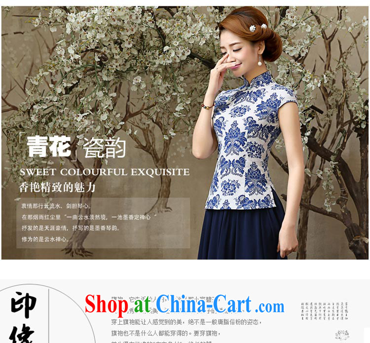 The pro-am 2015 as soon as possible during summer months daily new retro Ethnic Wind cultivating cotton the girl with blue and white porcelain dresses T-shirt T-shirt + skirt M - waist 70 CM pictures, price, brand platters! Elections are good character, the national distribution, so why buy now enjoy more preferential! Health