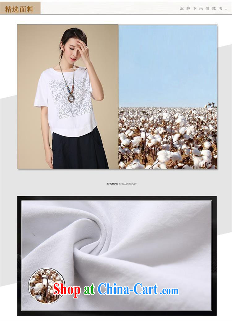 Deloitte Touche Tohmatsu store sunny summer 2015 New Literature and Art, the Cotton short-sleeved T shirt female liberal T shirt T-shirt woman white sjkc XXL 523 pictures, price, brand platters! Elections are good character, the national distribution, so why buy now enjoy more preferential! Health