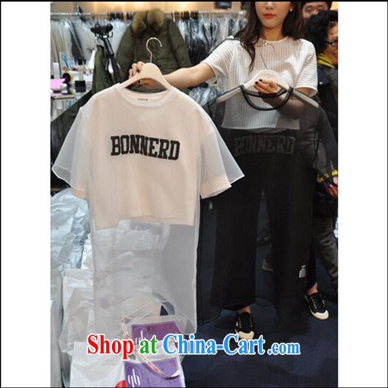 Qin Qing Korea 2015 spring and summer new girl T-shirts female Korean fan short-sleeve long T-shirt two-piece white XL