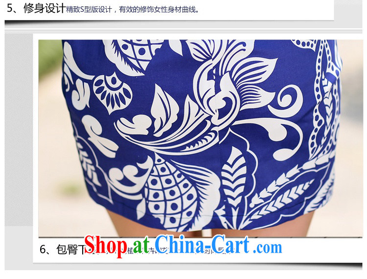 Jin Bai Lai new dresses skirts improved summer 2015 women stamp high fashion dresses beauty Chinese Dress 4 XL pictures, price, brand platters! Elections are good character, the national distribution, so why buy now enjoy more preferential! Health