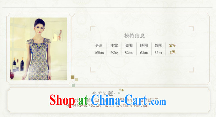 And, in accordance with antique Ethnic Wind girl cheongsam improved embroidery take short cheongsam dress LYE 66,639 fancy XXL pictures, price, brand platters! Elections are good character, the national distribution, so why buy now enjoy more preferential! Health