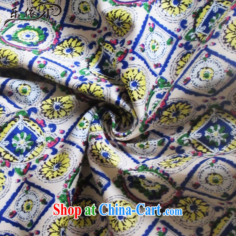 And, in accordance with antique Ethnic Wind girl cheongsam improved embroidery take short cheongsam dress LYE 66,639 XXL suit, and, in accordance with (leyier), shopping on the Internet