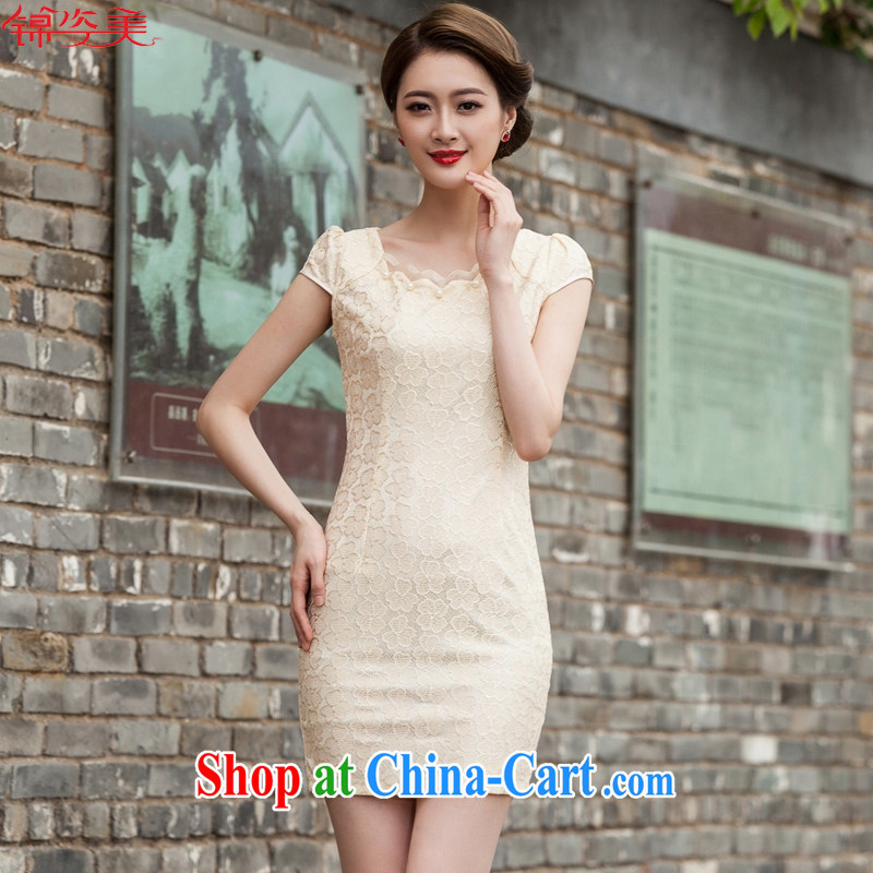 kam beauty new stylish cultivating biological empty hook flower dresses lace cheongsam M 3073 yellow XL