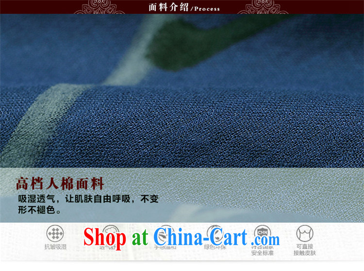 Mr Tang, Id al-Fitr Chinese China wind long-sleeved original spring new female retro shirt improved Han-blue M pictures, price, brand platters! Elections are good character, the national distribution, so why buy now enjoy more preferential! Health