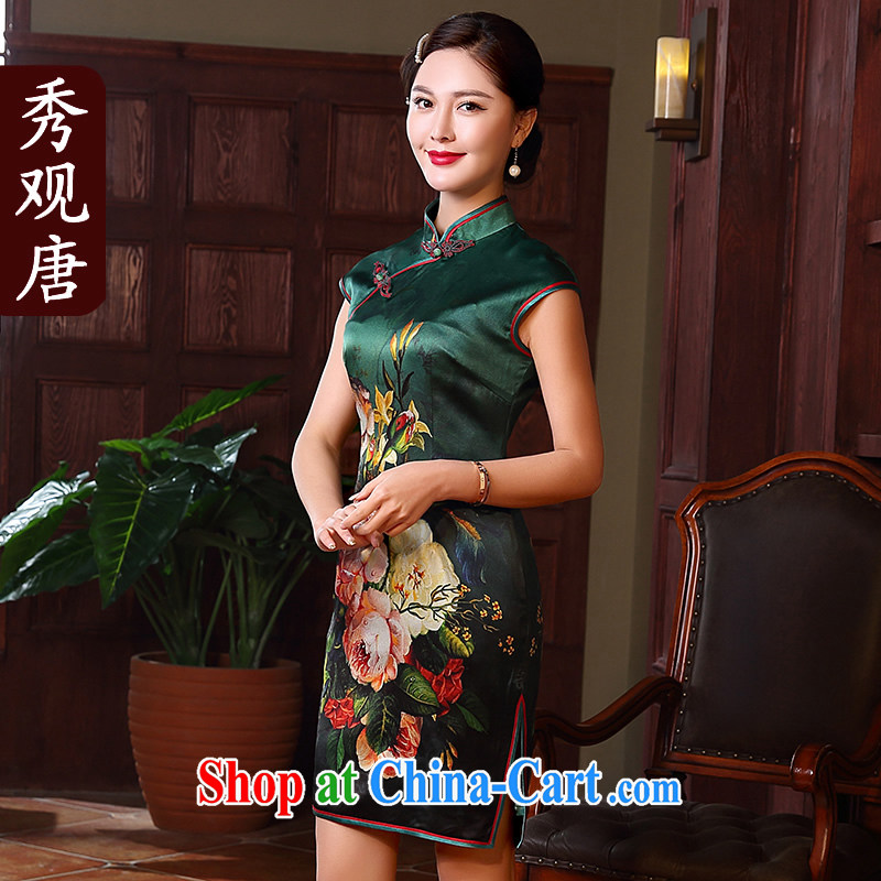 The CYD HO Kwun Tong' take on 2015 summer retro Silk Cheongsam improved stylish sauna Silk Cheongsam dress QD 5139 fancy XXXL