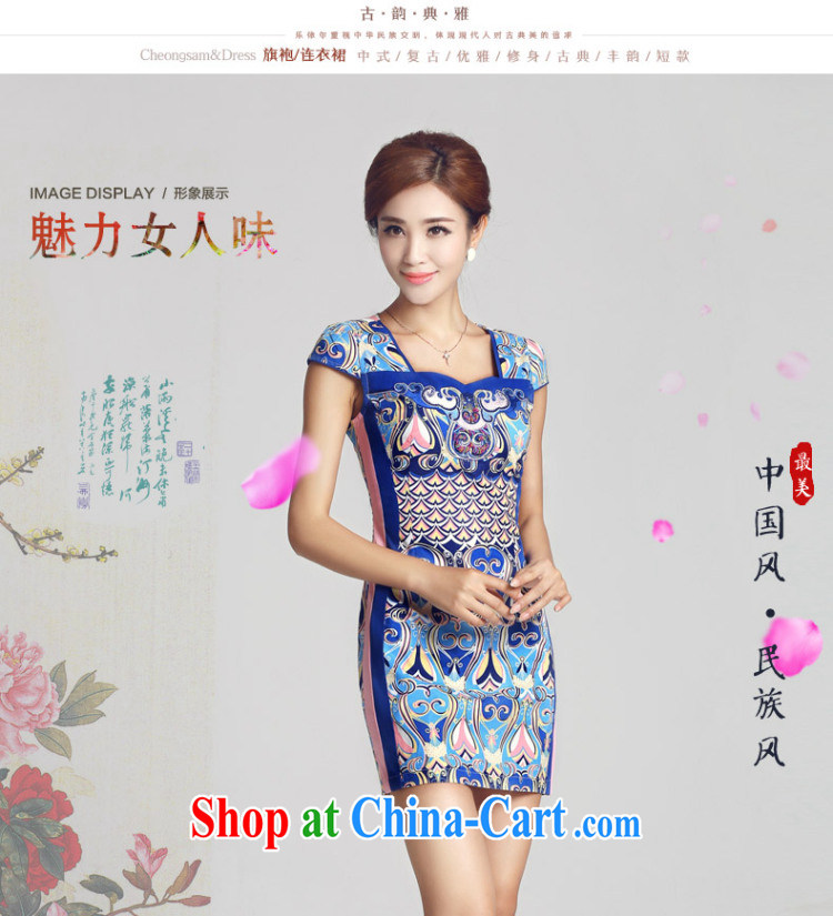 And, in accordance with antique Ethnic Wind blue and white porcelain pattern short cheongsam daily ladies dress cheongsam elegant LYE 33,301 blue XXL pictures, price, brand platters! Elections are good character, the national distribution, so why buy now enjoy more preferential! Health