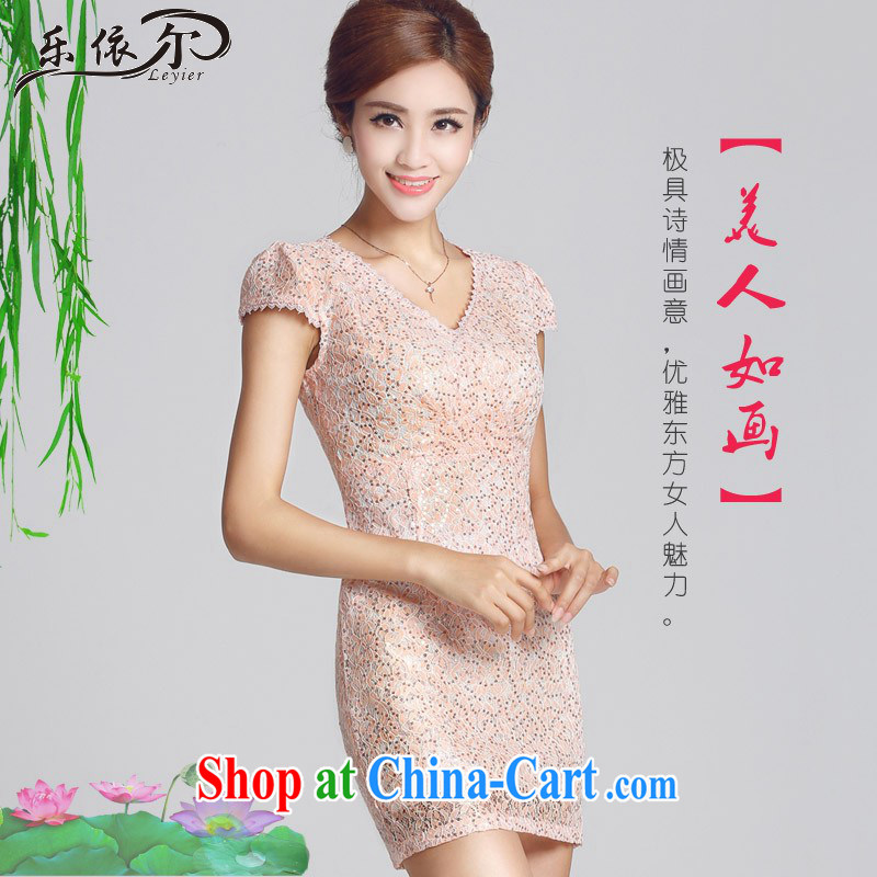 And, in accordance with daily improved lady dresses beauty package and antique cheongsam dress short cheongsam LYE 66,616 pink XXL