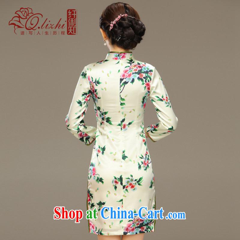 Slim li know that compassion acajou (summer 2015 new stylish and improved cultivation cheongsam dress retro long Silk Cheongsam QLZ Q 15 6037 green聽XXL, slim Li (Q . LIZHI), shopping on the Internet