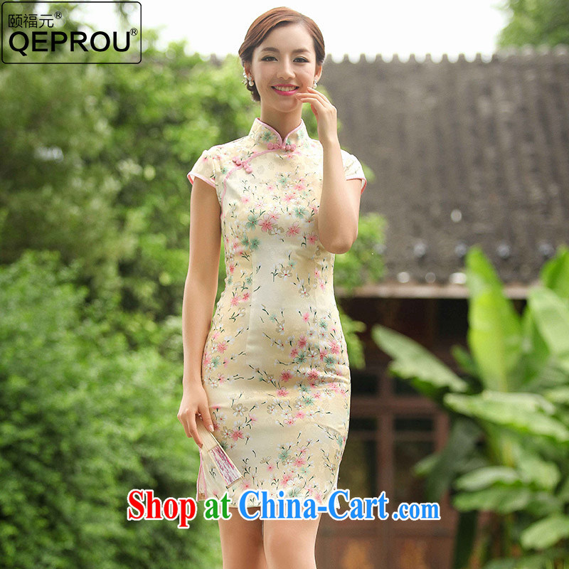 We are blessed QEPROU _2015 new summer improved cheongsam Chinese classical beauty graphics thin dresses and elegant floral ethnic wind female yellow XXL