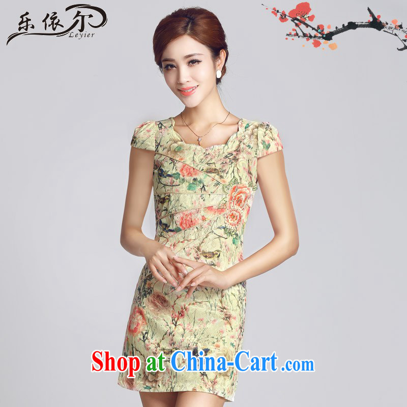 And, in accordance with improved lady dresses retro embroidery take short cheongsam dress daily video thin package and LYE 66,621 pink XXL