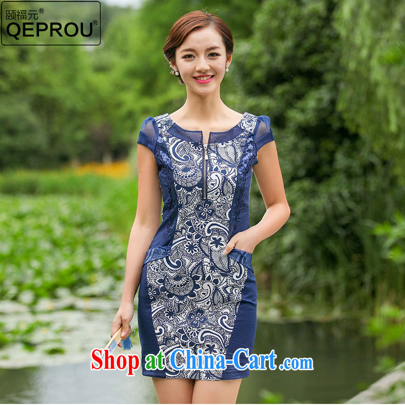 We fu yuan QEPROU summer 2015 new women daily improved cheongsam stylish retro dresses the waist beauty style cheongsam dress blue and white porcelain XXL