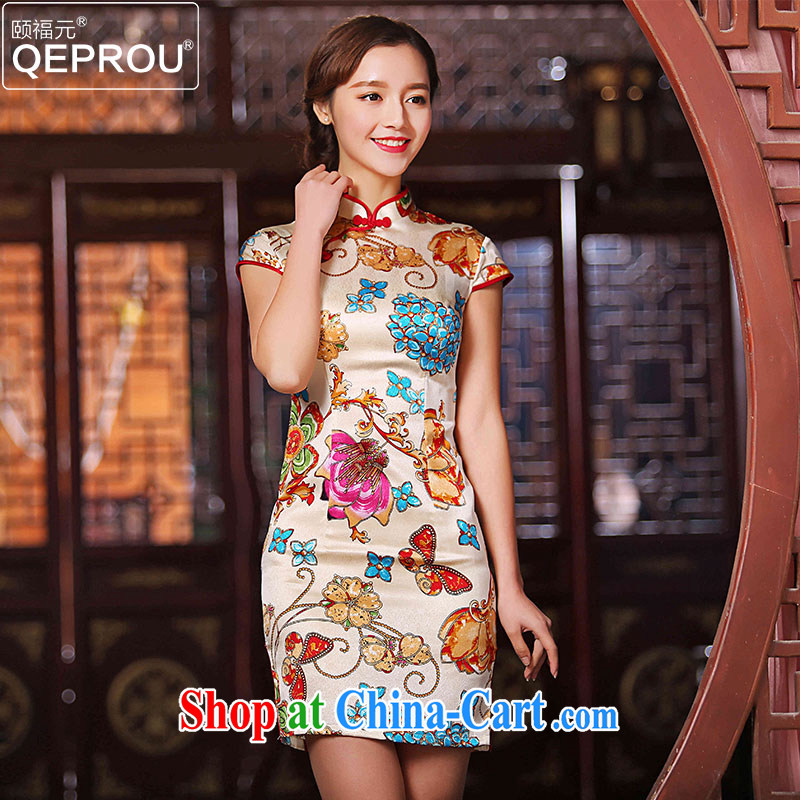 We have fu yuan QEPROU summer 2015 New Silk Cheongsam Chinese heavy sauna beauty Silk Dresses retro ethnic wind maximum code female beige XXXL