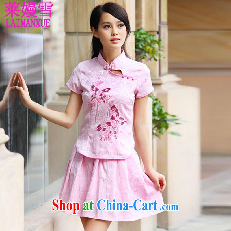 Golden Harvest, snow 2015 summer new, genuine goods kit pink XL