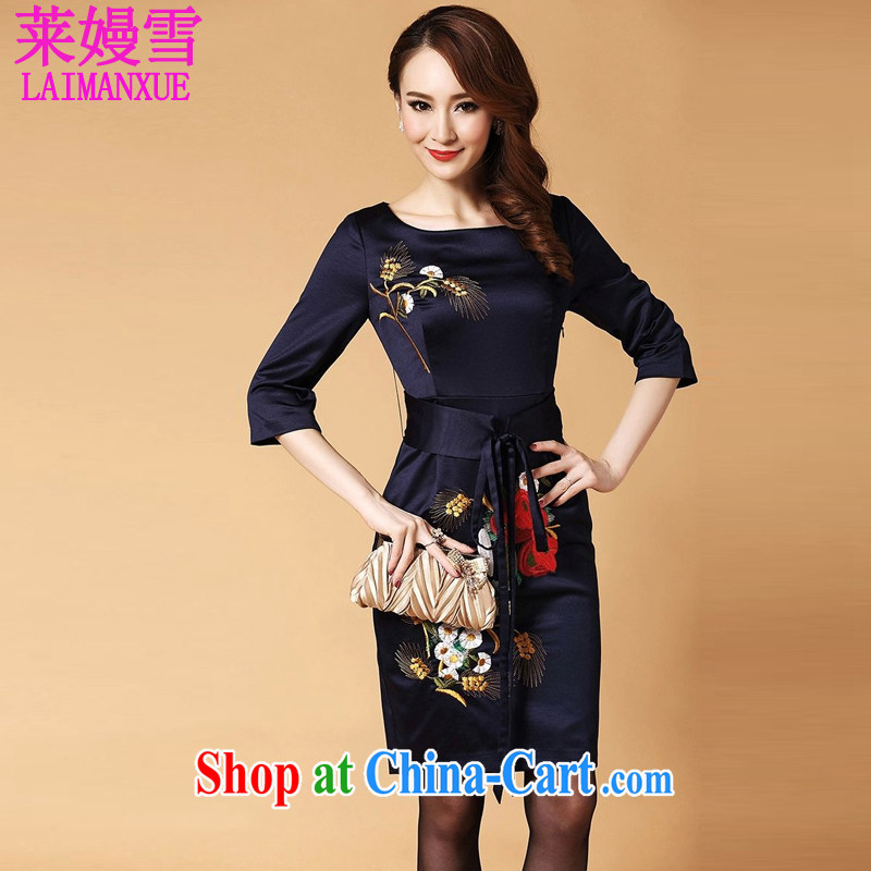 Golden Harvest, snow 2015 spring new elegant style evening gown embroidery cheongsam dress blue XXXL