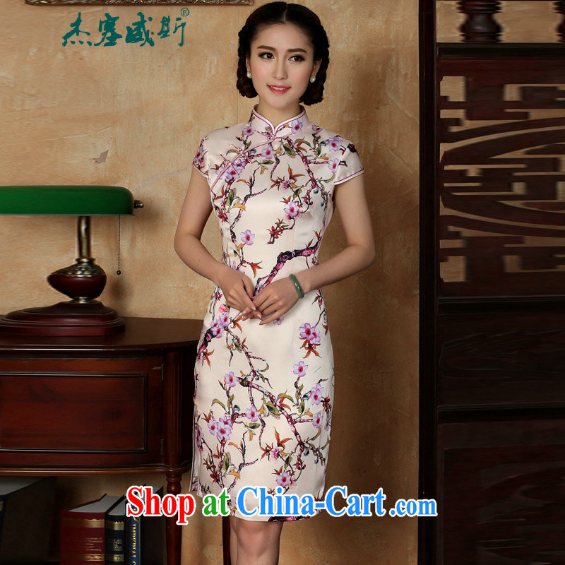 The Jessup, new summer Women's clothes stamp lady elegance, for manual for short-sleeved dresses cheongsam pink XXL