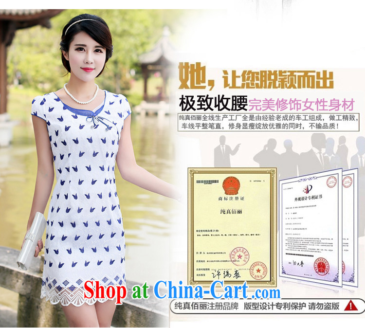 Jin Bai Lai improved cheongsam dress fashion style new summer 2015 Chinese dresses dresses by cultivating web graphics thin short-sleeve embroidery cheongsam 4XL pictures, price, brand platters! Elections are good character, the national distribution, so why buy now enjoy more preferential! Health