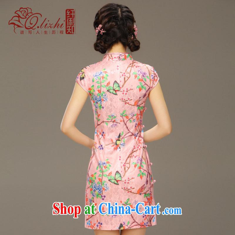 Slim li know Butterfly in summer 2015 new stylish dresses girls retro lace short-sleeved beauty package and cheongsam dress QLZ Q 15 6045 Butterfly in - Jade toner XXL, slim Li (Q . LIZHI), online shopping