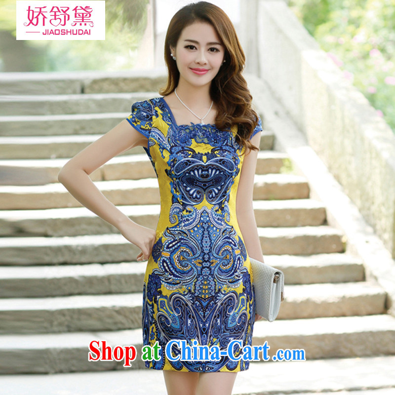 Air Shu Diane 2015 new summer decor, antique dresses improved daily cotton short cheongsam dress female yellow M