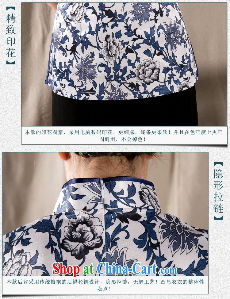 2015 spring and summer new Ethnic Wind Chinese improved cheongsam shirt cultivating cotton Ms. Yau Ma Tei Tong with floral XXL pictures, price, brand platters! Elections are good character, the national distribution, so why buy now enjoy more preferential! Health