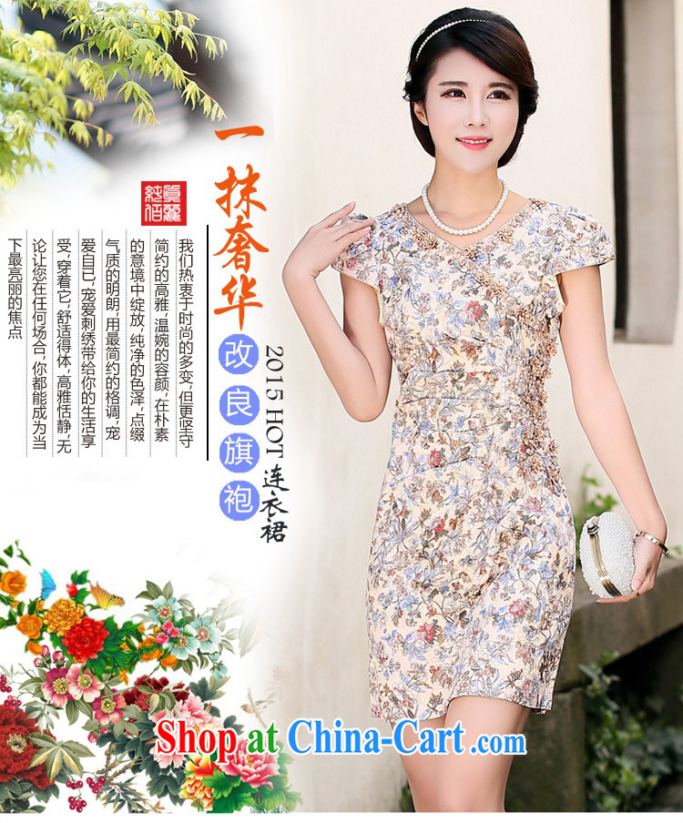 Jin Bai Lai Chinese qipao dress new and improved, 2015 embroidery high-end antique dresses short-sleeved gown toast clothing qipao 4 XL pictures, price, brand platters! Elections are good character, the national distribution, so why buy now enjoy more preferential! Health