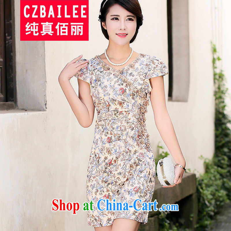 Jin Bai Lai Chinese qipao dress new and improved, 2015 embroidery high-end antique dresses short-sleeved gown toast clothing qipao 4 XL