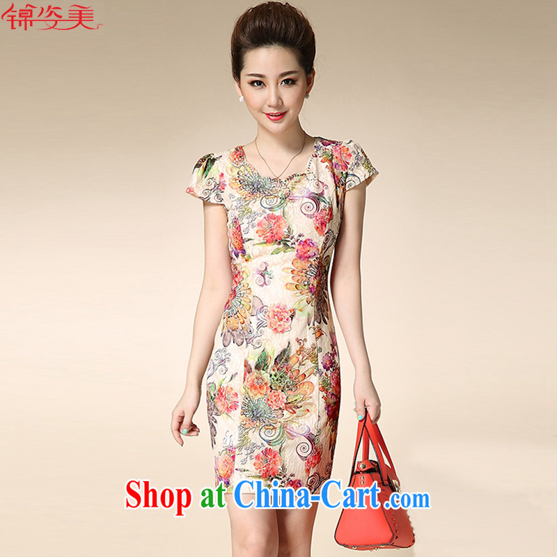 kam beauty new improved stylish beauty lace cheongsam dress retro elegant cheongsam dress M 3081 all the Peony XXXL