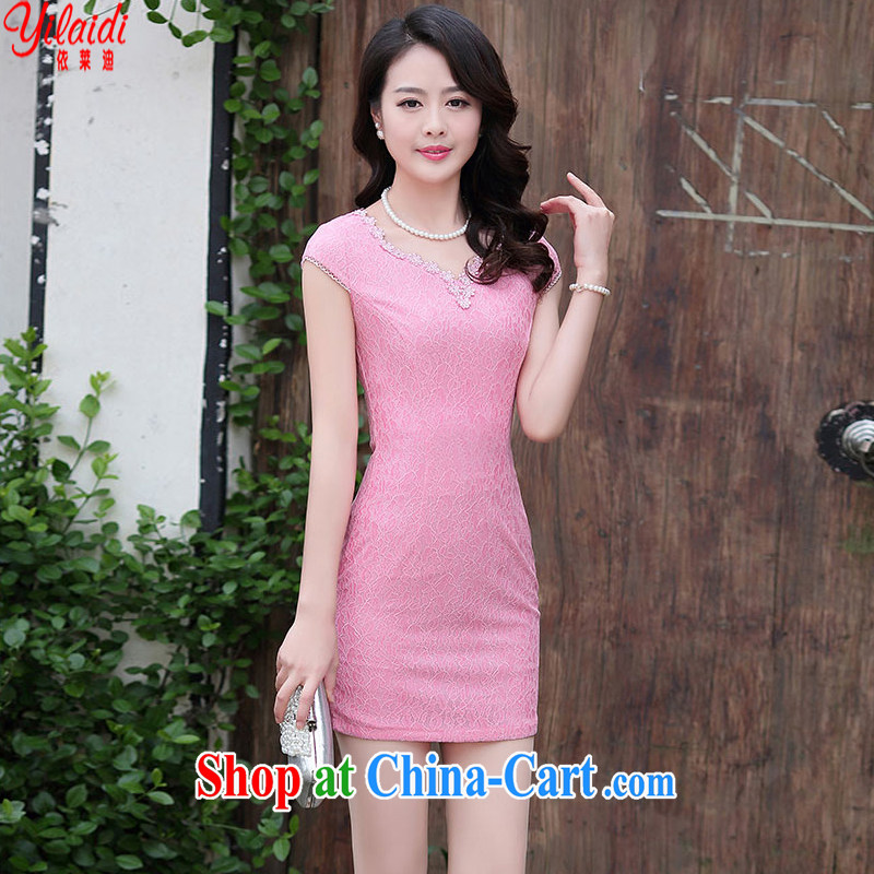 According to Tony BLAIR's 2015 summer new V collar solid color lounge graphics thin retro Tang women's clothes dresses peach XXL
