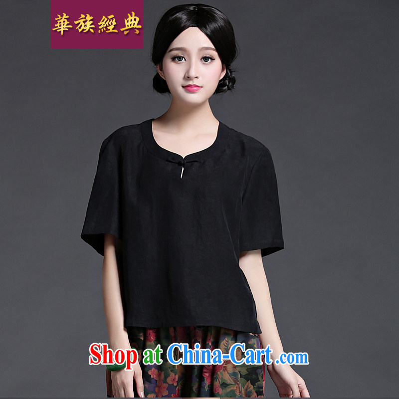 China classic improved 2015 Chinese cheongsam fragrant cloud yarn T-shirt Chinese, summer winds of simple everyday black are code