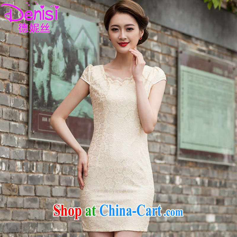 Connie, population 2015 summer new lace cheongsam stylish beauty dress Openwork hook spent 1106 yellow XL