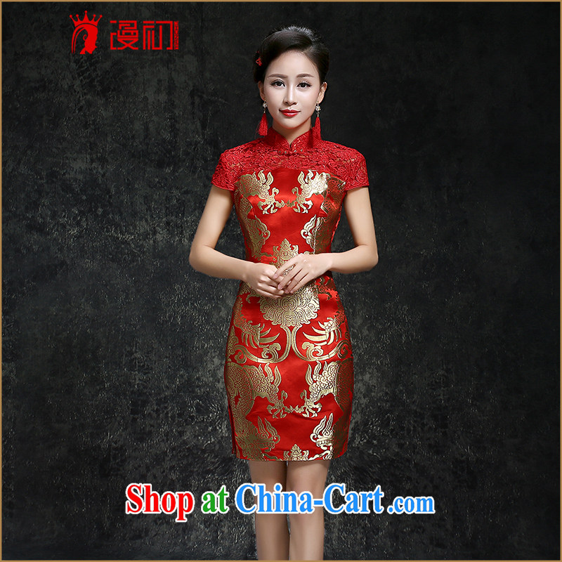 Early definition 2015 new bride antique dresses red short lace wedding dresses serving toast red.