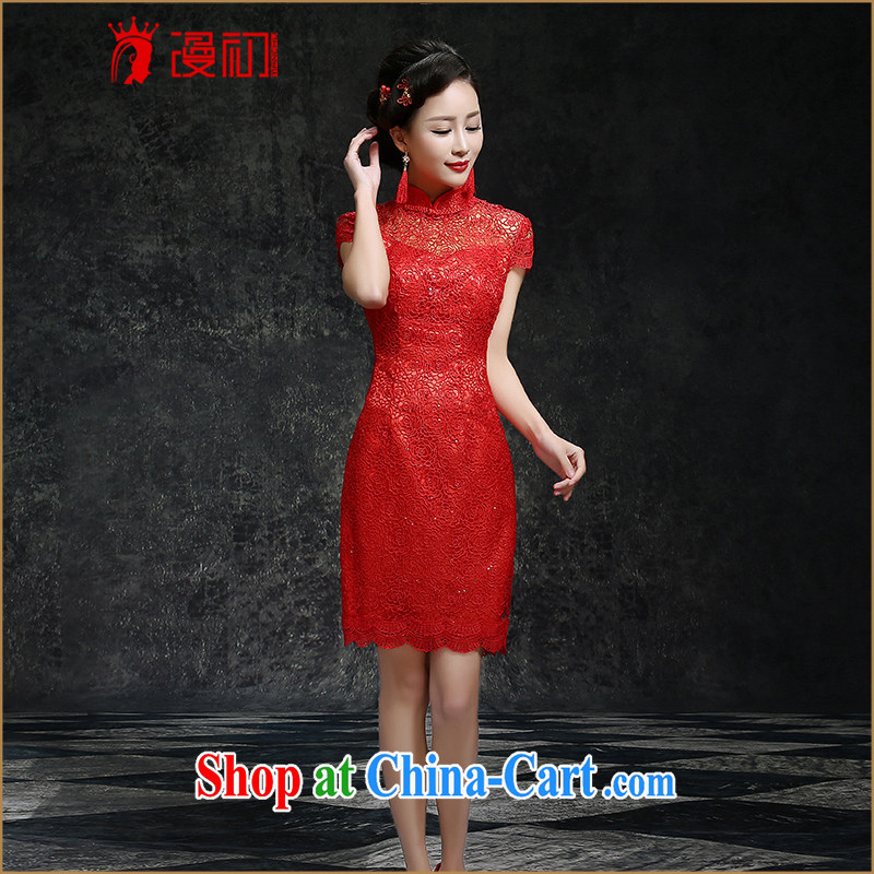Early definition 2015 new bride antique dresses red lace-up collar short dresses, bride toast clothing red.