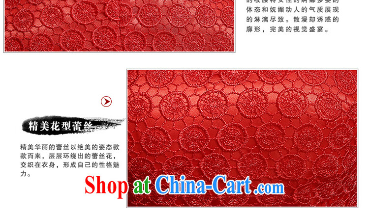 Early definition 2015 new bride antique dresses, red collar, water-soluble lace short cheongsam Red. Pictures, price, brand platters! Elections are good character, the national distribution, so why buy now enjoy more preferential! Health