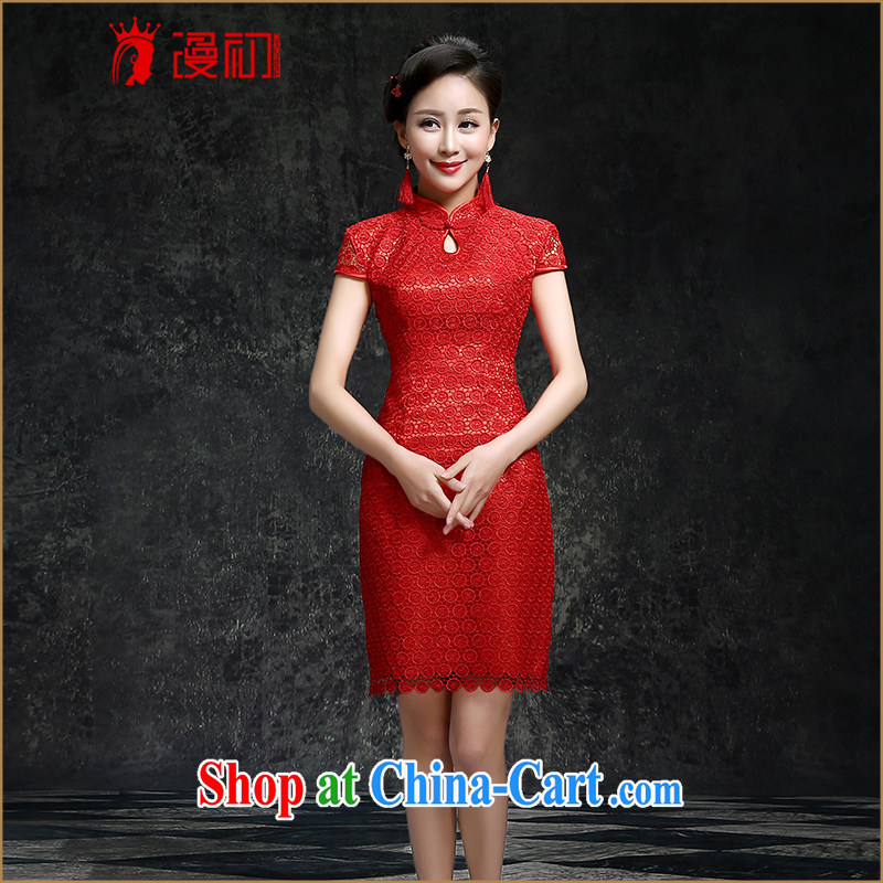 Early definition 2015 new bride antique dresses, red LED light, water-soluble lace short cheongsam red.