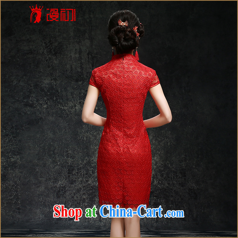 Early definition 2015 new bride antique dresses, red collar, water-soluble lace short cheongsam red, early definition, shopping on the Internet