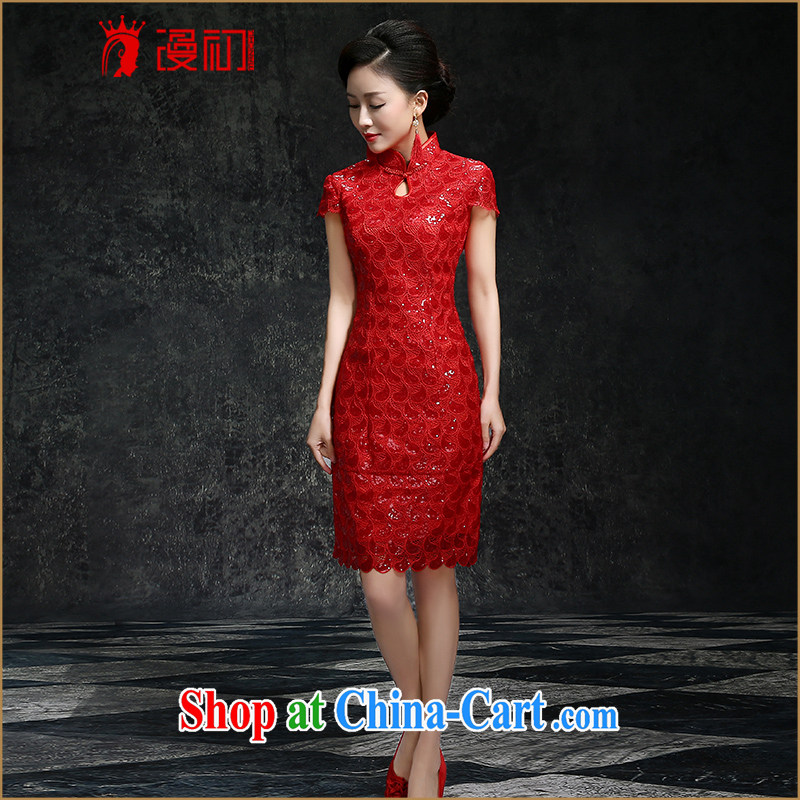 Early definition 2015 new, qipao, Chinese collar, lace short dresses bridal toast clothing red.