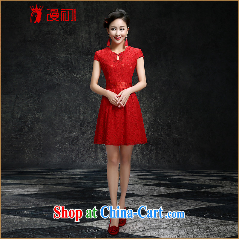 Early definition 2015 new marriage dresses Classic red short lace bridal toast serving red L