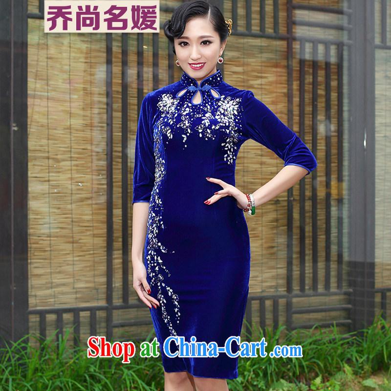 Joe is still name-yuan gold velour cheongsam married her mother-in-law MOM dress summer SRDZ 115 in blue cuff XL