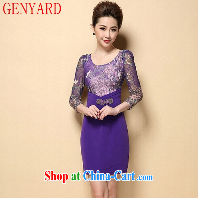 Qin Qing store 2015 spring and summer new larger dresses MOM women's clothes N 1573 purple XXL