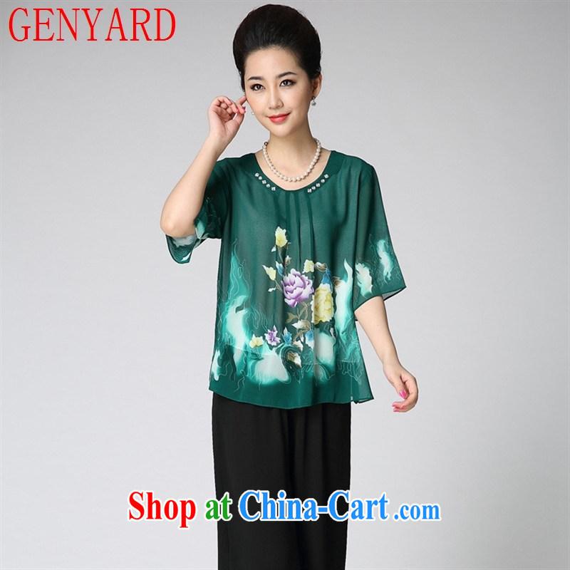 Deloitte Touche Tohmatsu store fine older women summer short-sleeved silk large code mom with Sauna silk short-sleeved T-shirt N 14,212 emerald XXXL