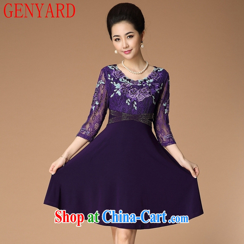 Qin Qing store women in Europe and the middle-aged and elderly mother with her waist hot drill dresses composite lace embroidery summer new, my mother-in-law loaded purple XXL