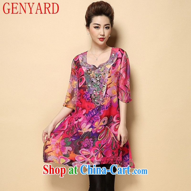 Qin Qing store middle-aged and older dresses relaxed MOM summer new skirt middle-aged female summer larger dresses N 1592 map color 4 XL