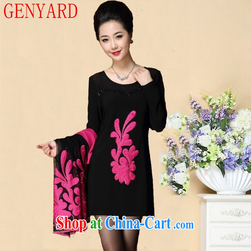 Qin Qing store older MOM wedding with two-piece the code dress two-piece spring new better red 4 XL