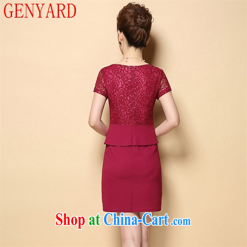 Qin Qing store 2015 summer new wedding wedding wedding dress her mother-in-law middle-aged graphics thin short-sleeved lace dresses mother load magenta 3 XL, GENYARD, shopping on the Internet
