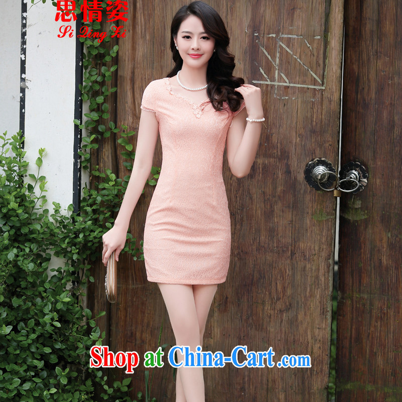To call for summer 2015 new Chinese embroidery lace retro beauty graphics thin short-sleeved cheongsam dress pink M