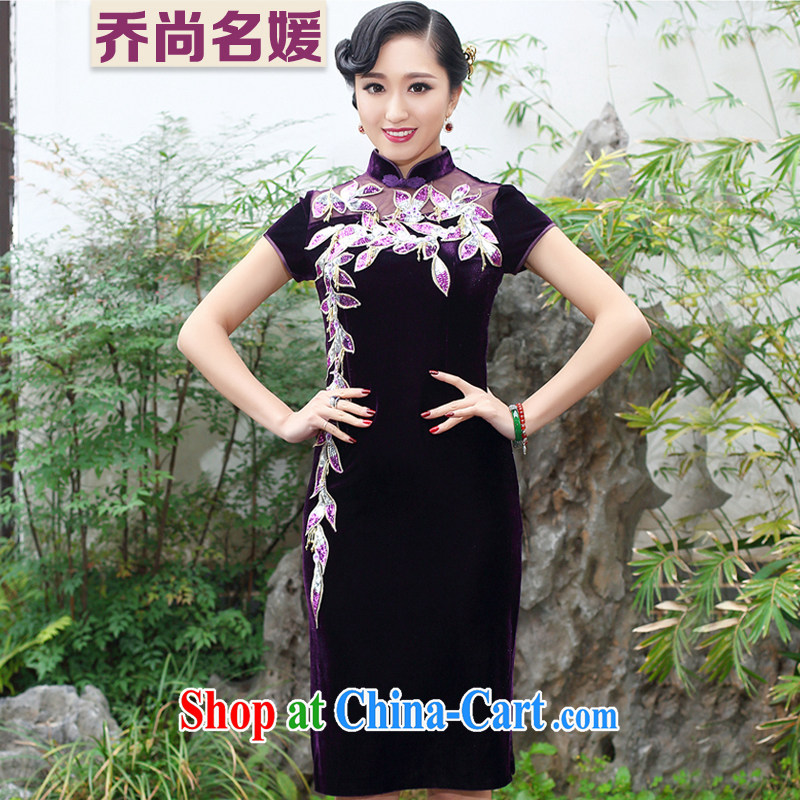 Joe is still name-yuan gold velour MOM dresses skirt wedding dress Chinese Tang replace SRDZ 118 purple short-sleeved 4 XL