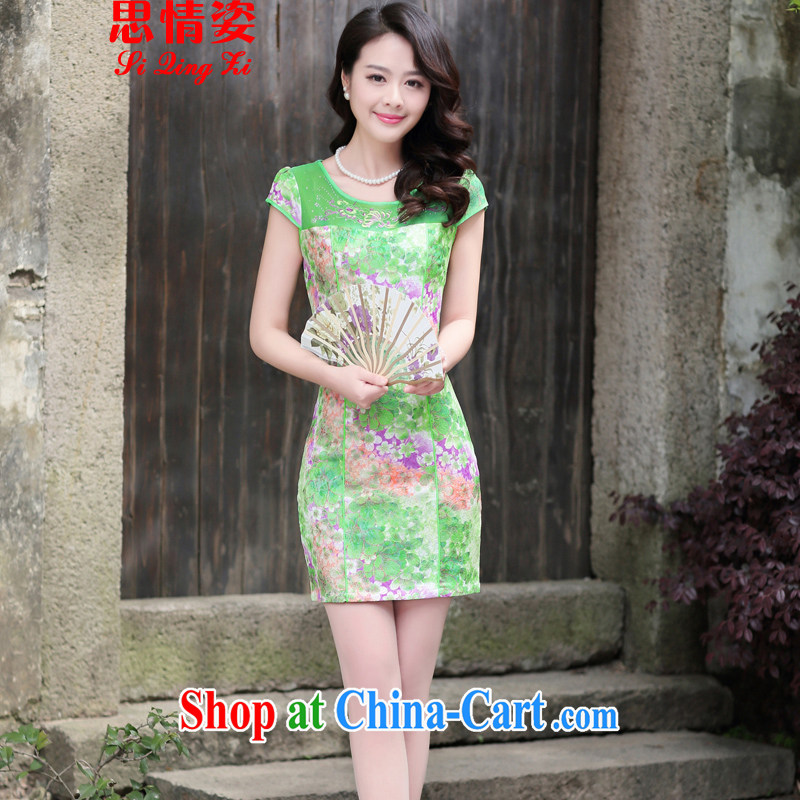 To call for summer 2015 new Korean Beauty graphics thin short improved cheongsam dress summer female Green bottom Peony L
