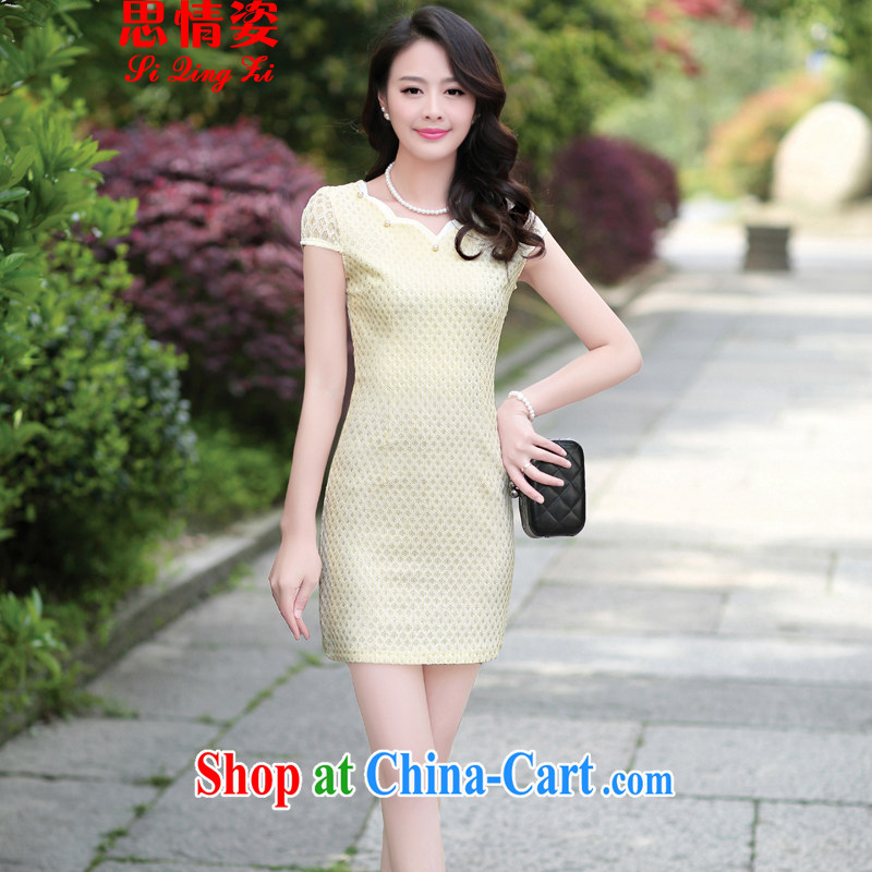 Appeals to appeal to 2015 New National wind Chinese short-sleeved Chinese embroidered retro beauty graphics thin cheongsam dress apricot XXXL